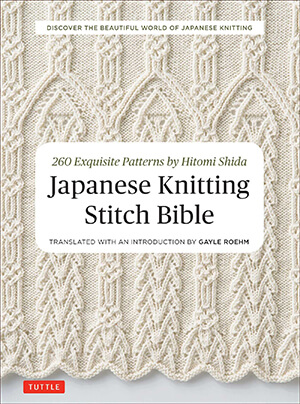 Japanese Knitting Stitch Bible by Hitomi Shida