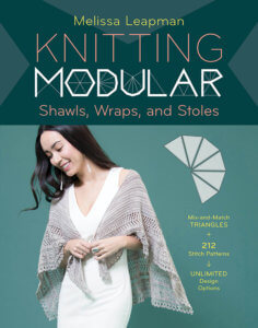 Knitting Modular Shawls, Wraps and Stoles by Melissa Leapman cover
